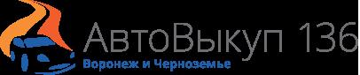 Автовыкуп в Воронеже и Черноземье Logo