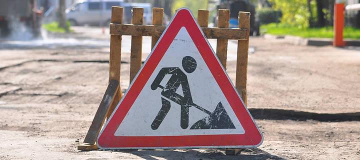 30% воронежцев не довольны ремонтом дорог