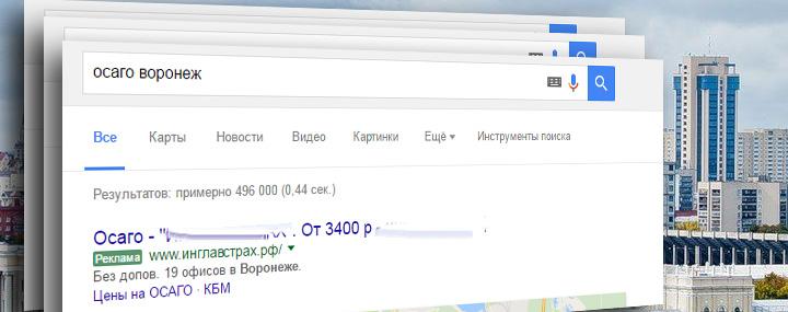 В Воронеже вновь невозможно купить ОСАГО без очередей или переплат